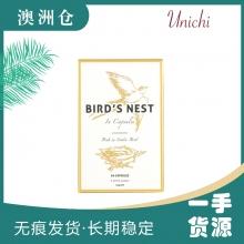 【澳洲直邮】Unichi燕窝精华胶囊60粒
