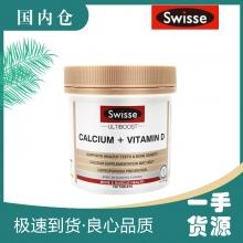 【澳有三仓】Swisse  柠檬酸钙+维生素D   150粒
