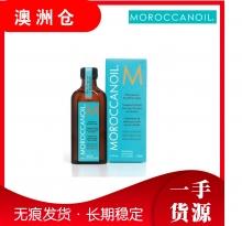【澳洲直邮】Moroccanoil摩洛哥修复护发柔顺精油100Mml