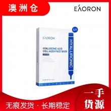 【澳洲直邮】Eaoron 水光针面膜 (玻尿酸胶原蛋白精华提亮肤色)白色 新包装