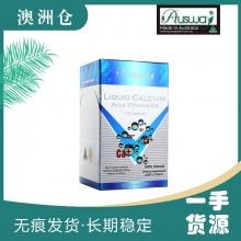 【澳洲直邮】Ausway纯天然液体钙胶囊365粒 富含维生素D易吸收