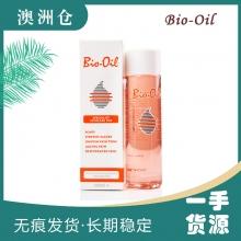 【澳洲直邮】Bio-oil万能油 生物油祛去妊娠纹去疤痕祛痘 200ml