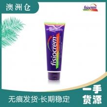 【澳洲直邮】澳洲fisiocrem风湿膏 纯天然缓解关节疼痛 60ml