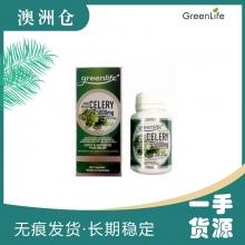 【澳洲直邮】Greenlife 西芹菜籽 痛风灵 5000mg 60粒