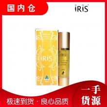 【澳有三仓】IRIS黄金箔驻颜小金瓶精华液 50ml