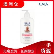 【澳洲直邮】 GAIA纯天然有机 婴儿保湿润肤乳 250ml 超温和舒爽