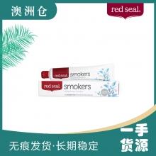 【澳洲直邮】 Red Seal 红印 天然草本去烟渍牙膏