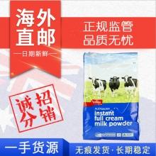 【超市代购】 Coles全脂成人高钙牛奶粉1000g
