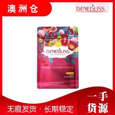 【澳洲直邮】benebliss夜间果蔬酵素躺瘦美白享瘦人生 80克