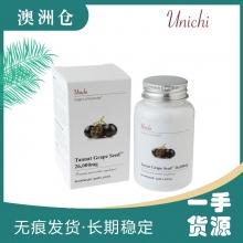 【澳洲直邮】Unichi 葡萄籽精华胶囊 60粒/瓶 人气明星李湘推荐