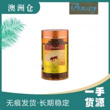 【澳洲直邮】Ausway高浓度顶级黑蜂胶胶囊 2000mg 365粒(金瓶款)