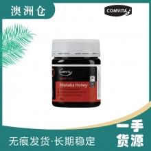【澳洲直邮】Comvita 康维他麦卢卡蜂蜜UMF 5+ 250g