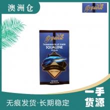 【澳洲直邮】Gorganic塔斯马尼亚蓝角鲨烯100%纯度1000mg 365粒