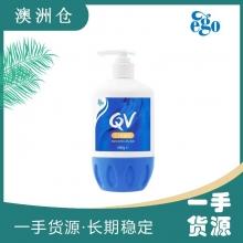 【澳洲直邮】QV抗敏保湿修复霜500g