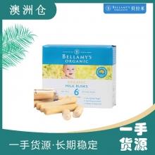 【澳洲直邮】 Bellamys 贝拉米 6月以上 牛奶有机磨牙棒/磨牙饼干 100g