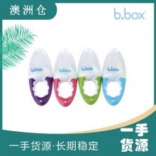 【超市代购 】B.BOX食物咬咬器果蔬乐婴儿水果咬咬袋 不挑色
