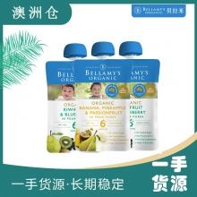 【澳洲直邮】贝拉米(Bellamy's)果泥婴幼儿有机果泥120g  6+