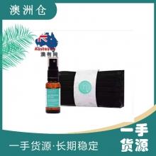 【澳洲直邮】Nueco喷雾时尚口罩 15个口罩+一瓶200ml精油喷雾