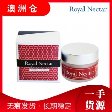 【澳洲直邮】Royal Nectar 皇家蜂毒面膜 50ml