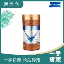 【澳洲直邮】Ausway鲨鱼肝油角鲨烯1000mg 365粒