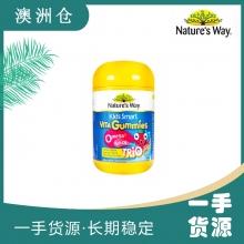 【澳洲直邮】Nature's Way 佳思敏 儿童鱼油软糖 透明瓶 60粒