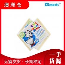 【澳洲直邮】Goat Soap澳洲羊奶皂手工皂 婴儿儿童洗澡洁面香皂天然保湿美白正品