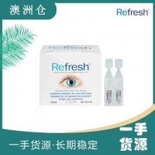 【下单现采】Refresh眼水30支独立包装 缓解疲劳