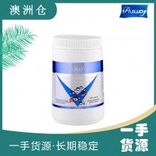 【澳洲直邮】Ausway纯天然液体钙胶囊100粒 富含维生素D易吸收