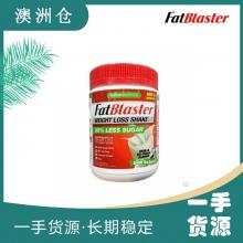 【澳洲直邮】 Fatblaster 纤体瘦身代餐奶昔 香草味 430g