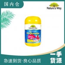 【澳有三仓】Nature's Way 佳思敏 儿童鱼油软糖 透明瓶 60粒
