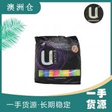 【澳洲直邮】U牌超长夜用卫生巾10片