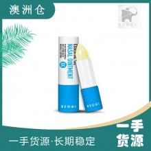 【澳洲直邮】新西兰BEGGI麦卢卡精油护鼻膏通鼻膏鼻精灵炎鼻膏成人款
