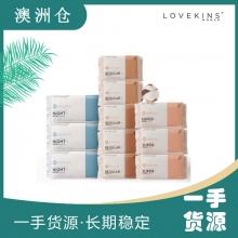 Lovekins Women沐歆澳洲纯棉卫生巾(咨询客服有特惠)