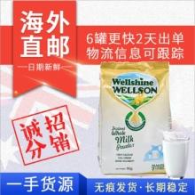 【澳洲直邮】维尔生全脂奶粉 1KG