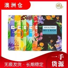 【澳洲直邮】Skin Nutrient 充电面膜 (混和味一盒12片)