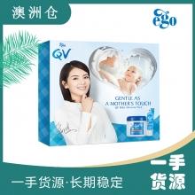【澳洲直邮】QV 婴儿护肤礼盒  保湿滋润面霜250g+护臀霜50g