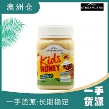 【澳洲直邮】Streamland 儿童蜂蜜500g