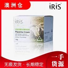 【澳洲直邮】iris 天然草本金箔精华绵羊油 120g
