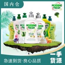 【澳有三仓】Morning Fresh 洗洁精  400ml    3瓶组合装  三种味道随机发货