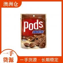 【超市代购】Pods巧克力夹心脆粒香酥饼干 310g