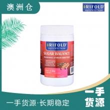 【澳洲直邮】Rifold血糖平衡片 调节血糖血压降低胆固醇 90粒