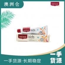 【澳洲直邮】Red Seal 红印儿童牙膏75g