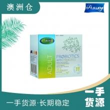 【澳洲直邮】Ausway成人益生菌粉2g*30包 特别添加益生元