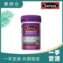 【澳洲直邮】Swisse  50岁以上女性维生素  60粒    21.05到期 特价