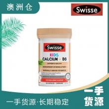 【超市代购】Swisse 儿童咀嚼片钙+维生素D3 50粒