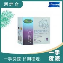 【澳洲直邮】Ausway老年益生菌粉2g*30包 特别添加益生元