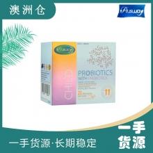 【澳洲直邮】Ausway儿童益生菌粉2g*30包 特别添加益生元