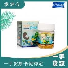 【澳洲直邮】Ausway顶级婴幼儿童DHA海藻油 小鱼胶囊90粒