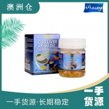【澳洲直邮】Ausway婴幼儿童鳕鱼肝油富含DHA 提高宝宝智力90粒