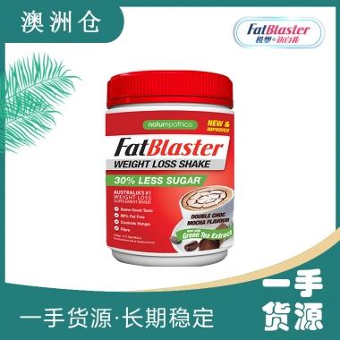 【澳洲直邮】澳洲fatblaster低糖代餐奶昔摩卡味奶昔营养代餐瘦身减肥  430g